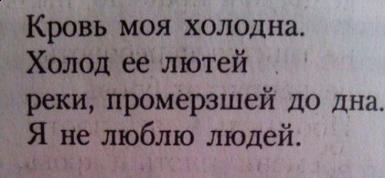 стих надпись текст freetoedit