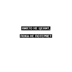 фразы вк любовь любофф freetoedit