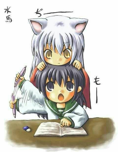 They Re So Cute Inuyasha Kagome Inuyashaxkagome