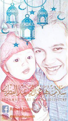 iedmubarak1438h fathersday2017 freetoedit