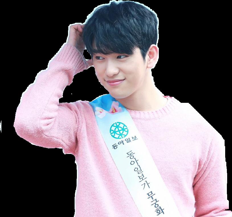 #got7 #jinyoung #got7jr