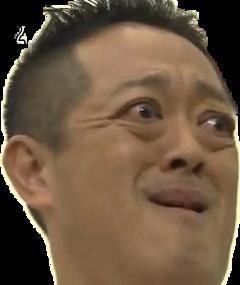 chino meme freetoedit