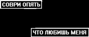 цитата text текст надпись freetoedit