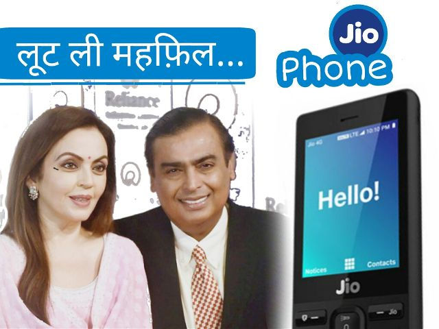 1000+ Awesome jiophone Images on PicsArt