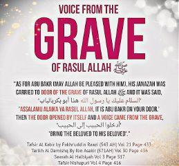 voice grave hayat nabi حیات freetoedit