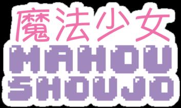 kawaii anime freetoedit