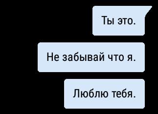цитата. текст. надпись. надписи. люблю.