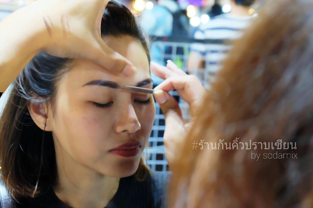 #eyebrow #eyebrowbysodamix #makeup #makeupeyebrow #ร้านกันคิ้วปราบเซียน