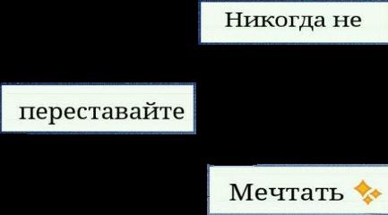 freetoedit текст надпись надписи