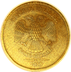 money ruble coin russia freetoedit