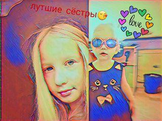 baby love summer freetoedit