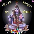 rathamidha