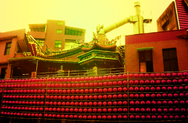 taichung taiwan love cities asia freetoedit