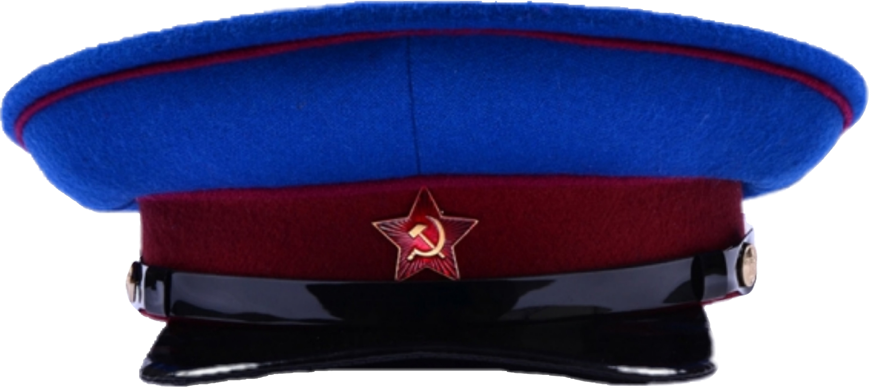 cbb6236109c NKVD Hat Soviet USSR RedArmy Communism Marxism Stalin...