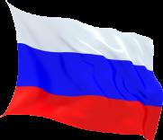 флаг россия freetoedit