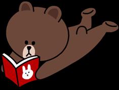 line read freetoedit brown bear