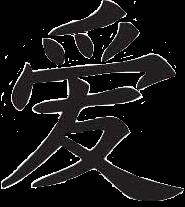 love japanese japaneseart sticker freetoedit