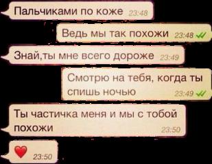 джанмирзоев певец текст сообщение ftetextmessage