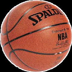 篮球 freetoedit