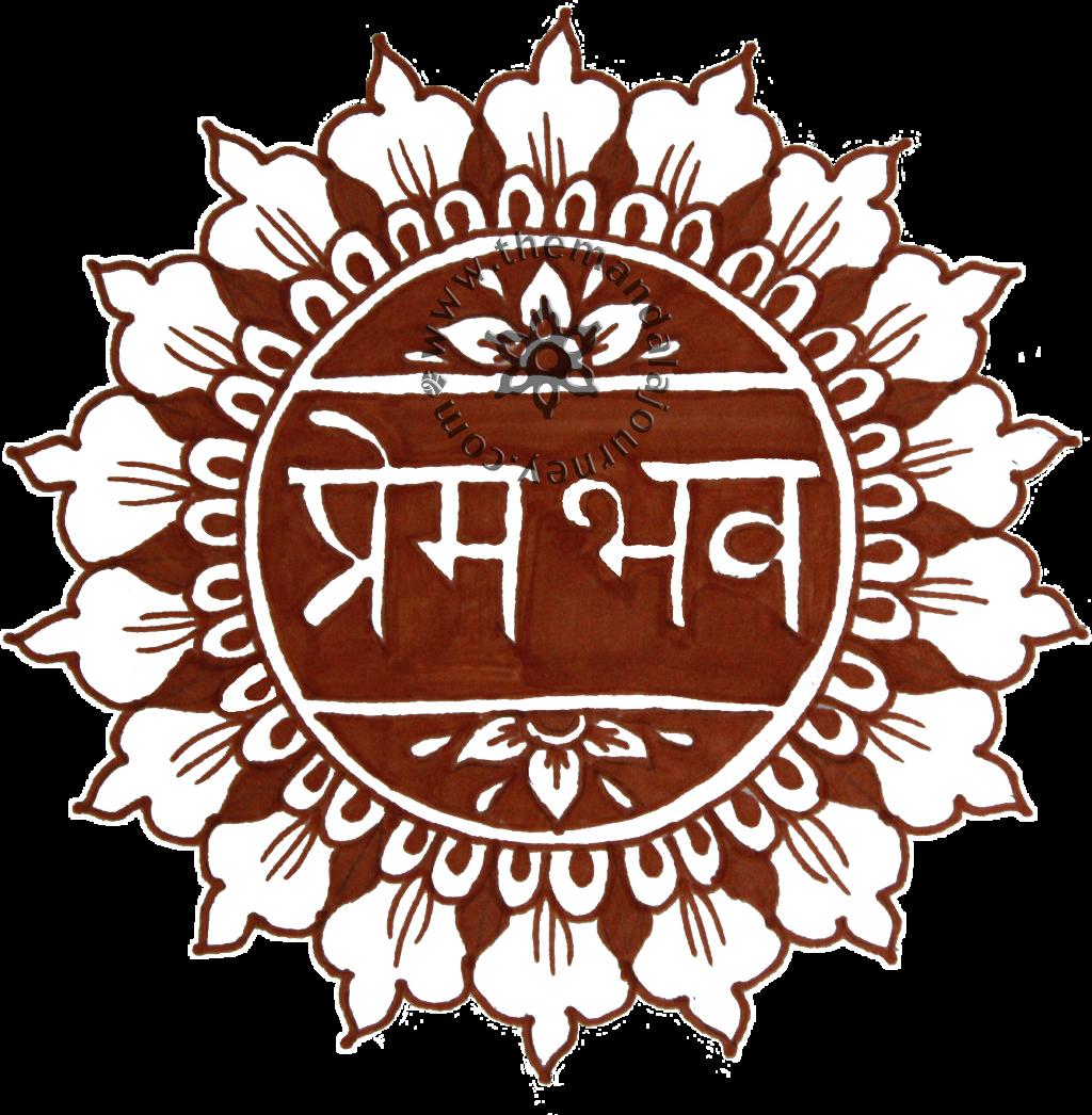 Lotus flower sanskrit sticker by talya ariel mightylinksfo