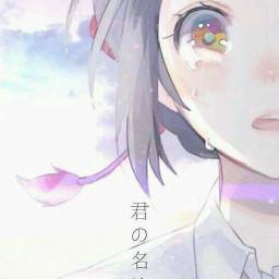 Anime Manga Boy Girl Cute Happy Japan Korea Sad Intresting Photography Flower Scenery Awesome Crying Clothes