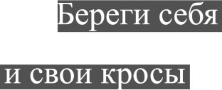 цитата цитатки ololololo freetoedit