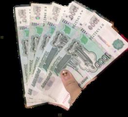 money rich richbitch freetoedit
