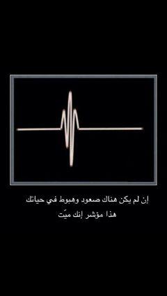line heart life work blackandwhite