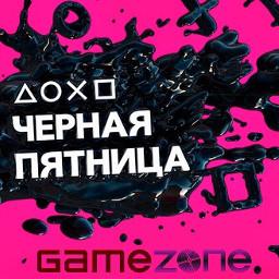 gamezone blackfirday