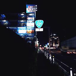 route254 walking neighborhood