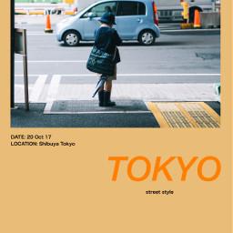 japan art people travel photography