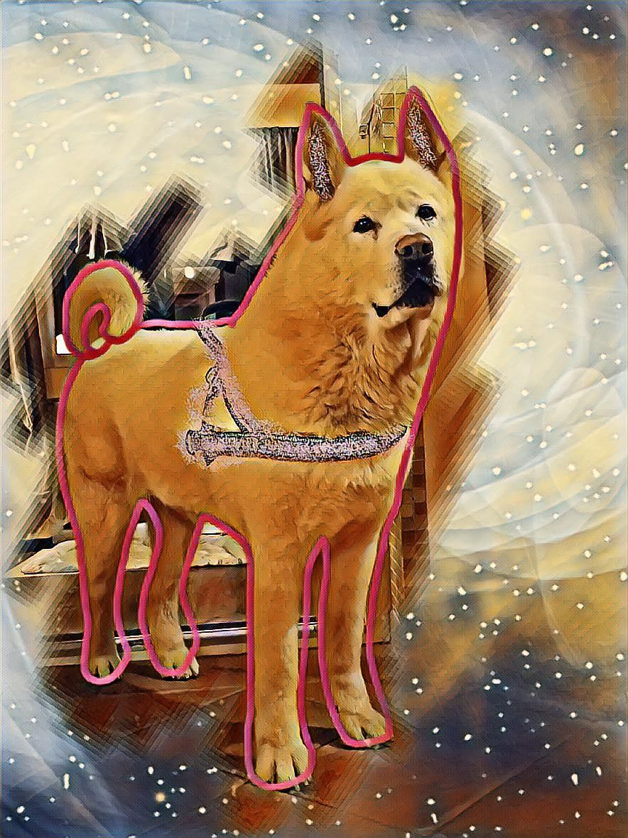 #colorfuloutline #freetoedit #MagicEffekt #madewithpicsart #outline #dog #animals #pets #stardust #glitter #Hund #pink #face 🐾💞Glory 💞🐾