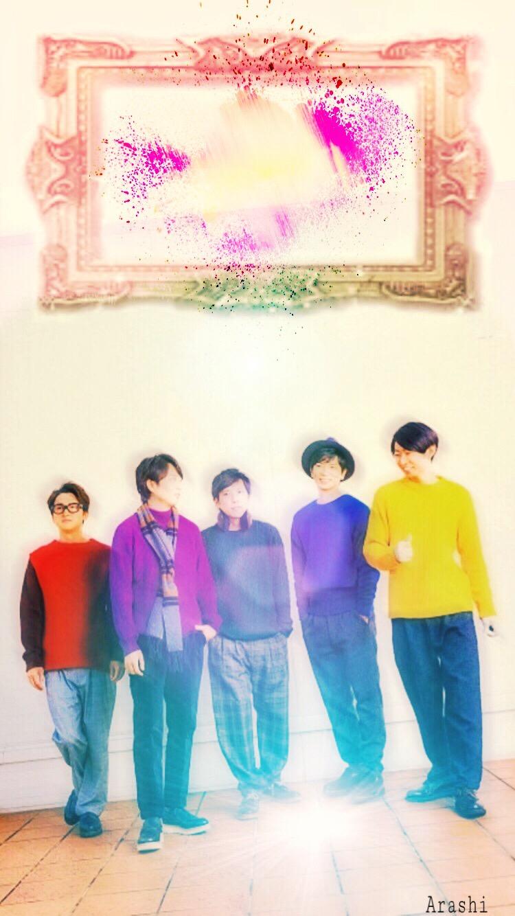 Arashi Wallpaper Iphone 嵐 壁紙 Image By あや