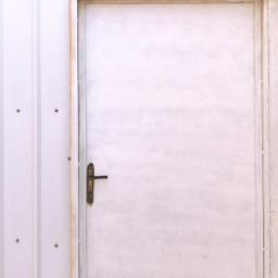 freetoedit white door