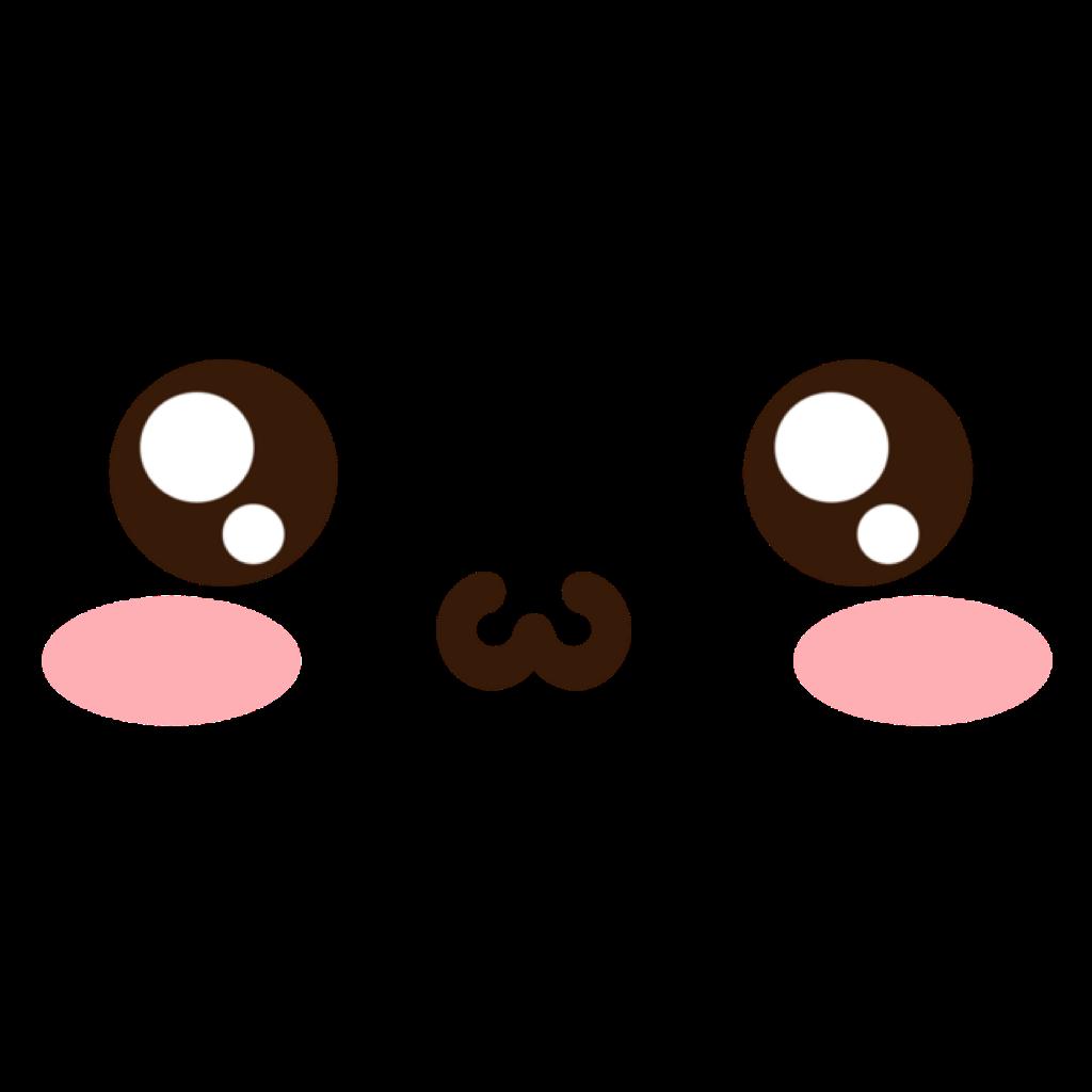 Emoticon emoji kawaii pink cute uwu - Emoticone kawaii ...