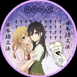 citrus goth anime yuri gay freetoedit