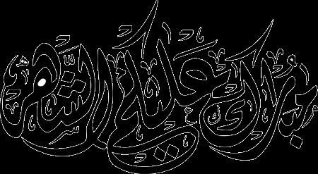 #مبارك_عليكم_الشهر
