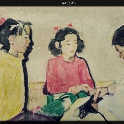 세뱃돈 art people 1994 drawing