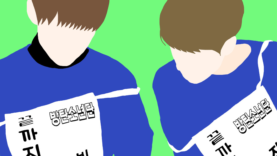 #bts #jin #taehyung #jintaetae