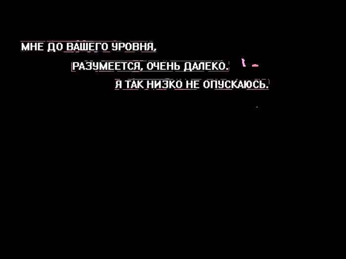 #стикер #черный #любовь #грусть #цитата #цитаты #png #tumblr
