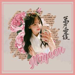 freetoedit nayeon twice kpop idol eckpopfanart