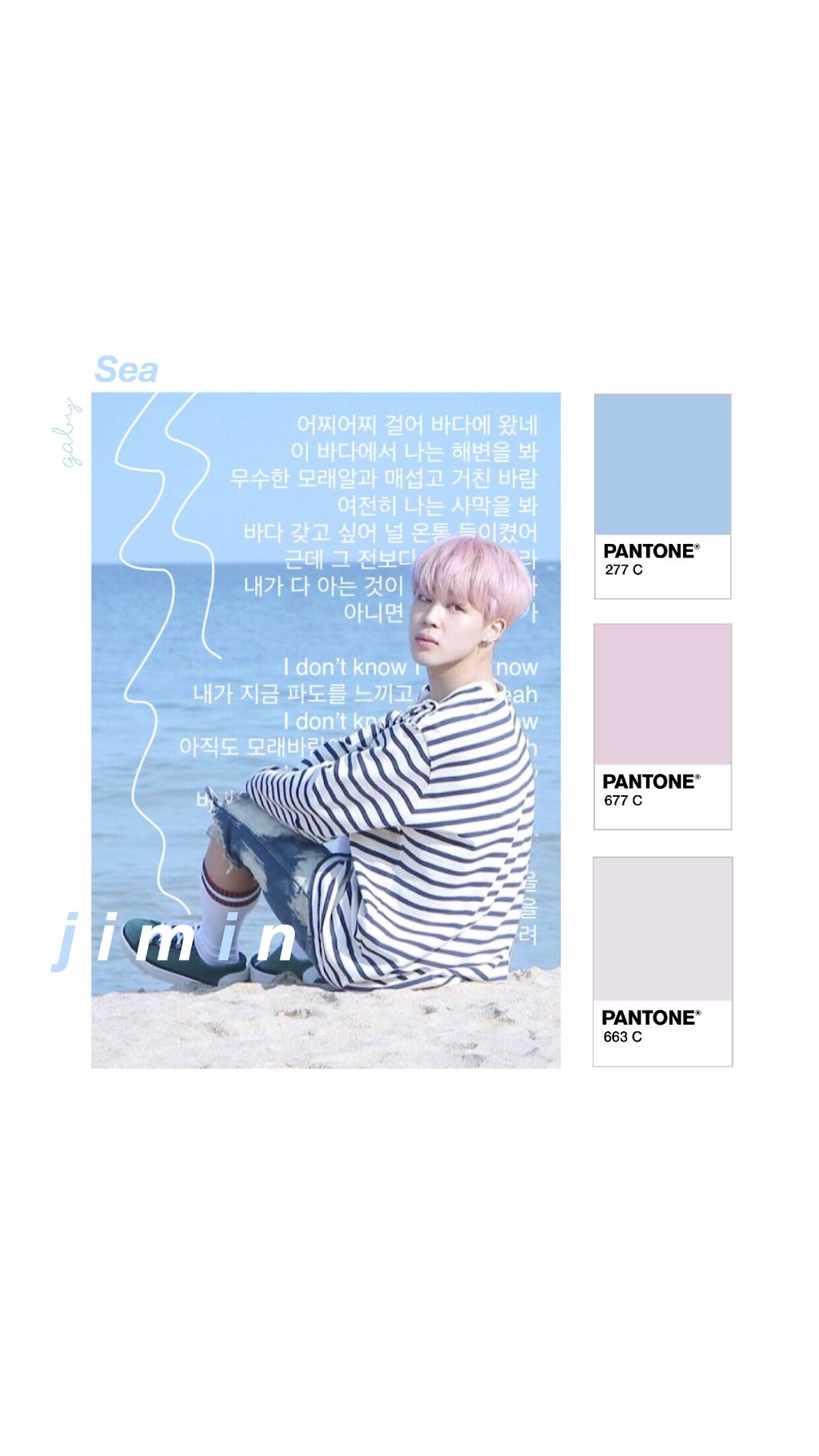 park jimin 💙 — Sea is such a nice, relaxing song  — k