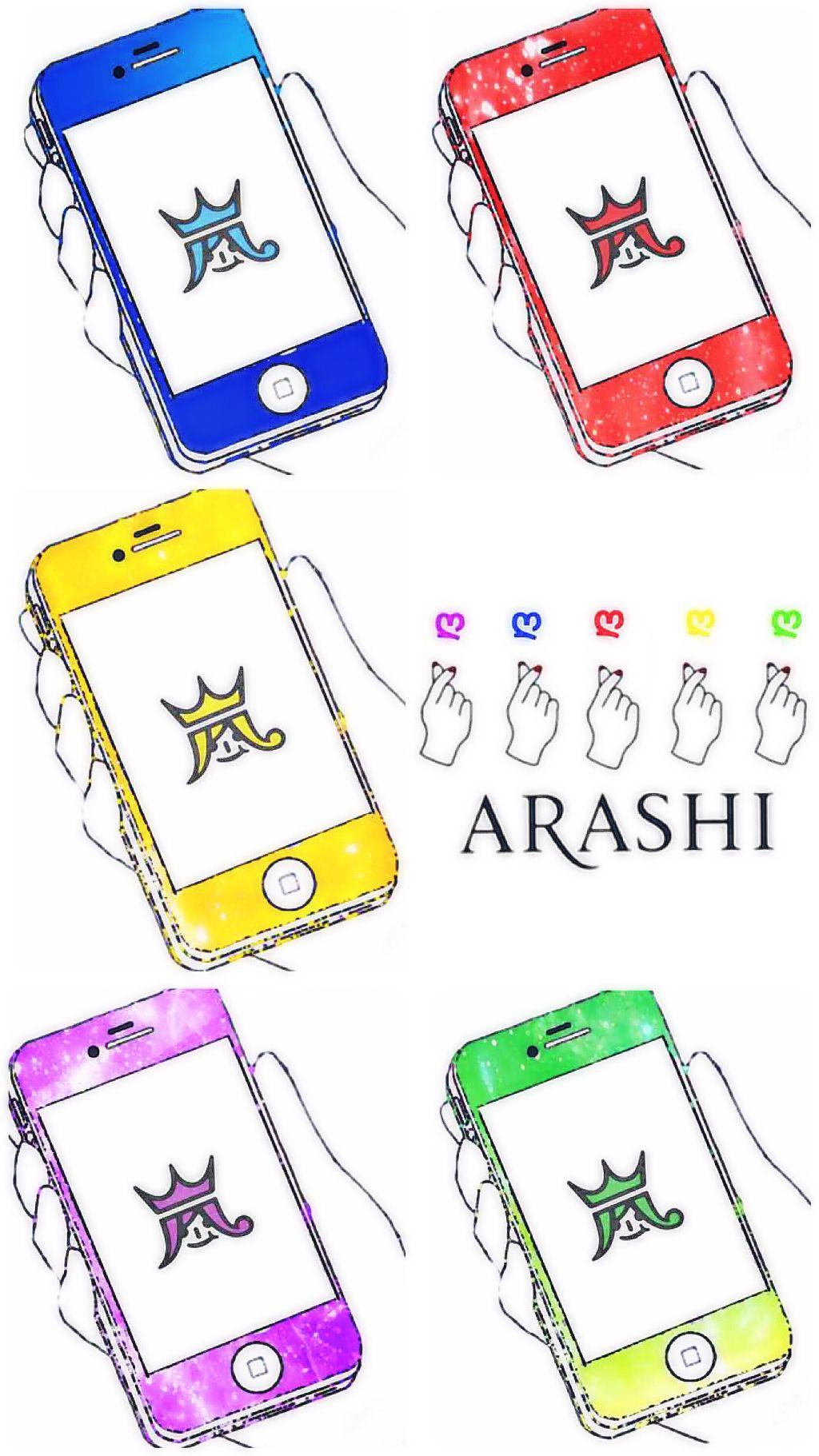 嵐 壁紙配布 画像加工 携帯型 スマホロゴ 大野智 櫻井翔 相葉雅紀 二宮