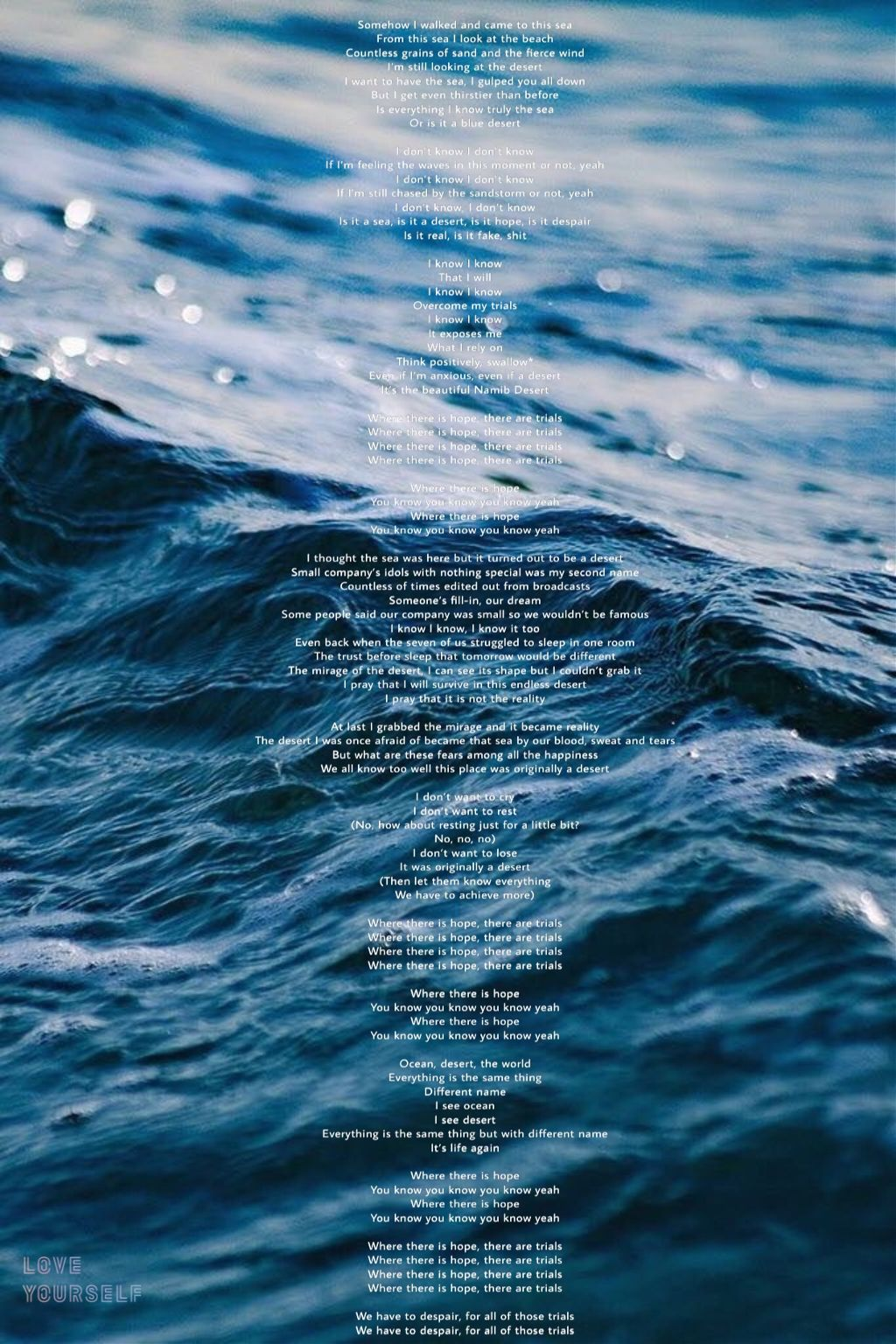 Bts Btssea Sea Wallpaper Lyrics Image By Liana