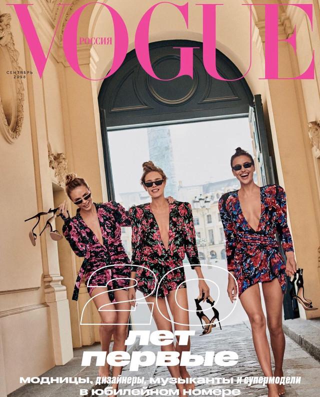 Cover girls x3 😜💓💓💓 #freetoedit