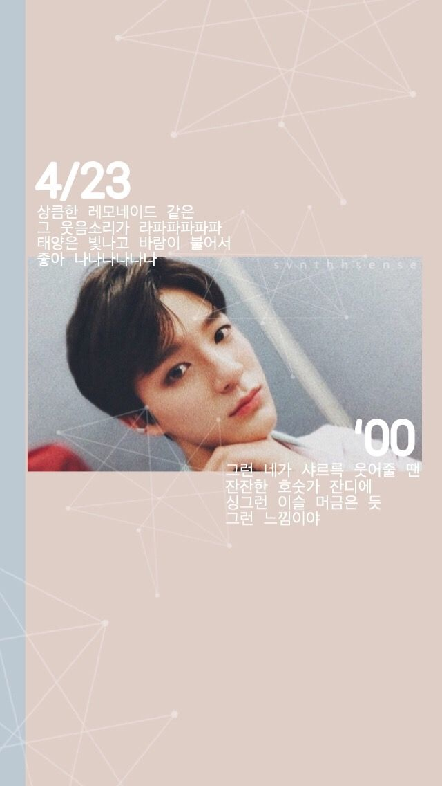🗓sat 18 aug 🌸jeno [nct] 🎶swim ~ chase atlantic  📍thank you for 900+ followers! ❤️ 🍧edit reqested by @xitslolax hope you like it love! 💞 🍧requests are open!  —  This is just a simple edit for now because i have to go to work but yeah if you guys have any requests then just comment! ❤️  —  #jeno #jenolee #leejeno #jenonct #nctjeno #nctdream #nct #nctzen #leejenonct #kpop #music #remixit #freetoedit