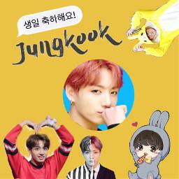 jungkook bts happybirthday september1st freetoedit