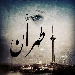 freetoedit asiya iran tehran tawer
