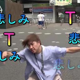 twice アバンティーズ そらちぃ