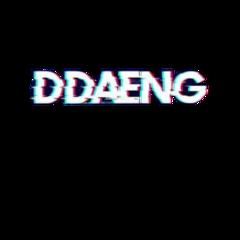 bts ddaeng text aesthetic holographic freetoedit